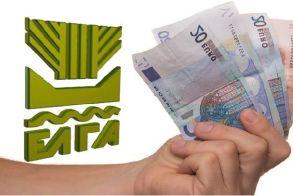 Καταβάλλονται αύριο από τον ΕΛ.Γ.Α. αποζημιώσεις φυτικού και ζωικού κεφαλαίου - Το ποσό στην Ημαθία
