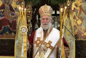 Αρχιερατική Θ. Λειτουργία και δοξολογία για τον Μακεδονικό Αγώνα στον Ι.Ν.Αγίου Αντωνίου Βεροίας