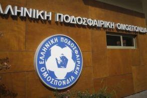 ΠΑΟΚ - Ξάνθη: Στις 9 Δεκεμβρίου εκδικάζεται η υπόθεση της πολυιδιοκτησίας