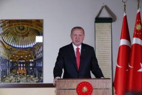 Το χαβά του ο Ερντογάν: Ζήτημα της Τουρκίας η Αγία Σοφία