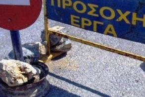 Δίωρη διακοπή κυκλοφορίας στην οδό Φιλίππου της Αλεξάνδρειας λόγω εργασιών