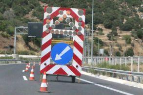 Προσωρινές κυκλοφοριακές ρυθμίσεις στο οδικό δίκτυο της Ημαθίας από σήμερα μέχρι και την 31/12/2021