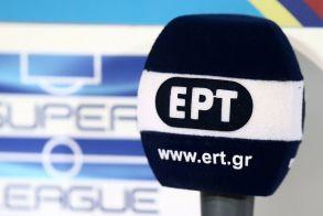 ΕΡΤ: Παραιτήθηκε ο Διευθύνων Σύμβουλος – Τι γίνεται με τα τηλεοπτικά;
