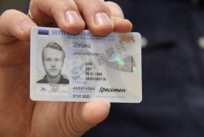Νέες ταυτότητες: Ο ΑΦΜ θα είναι ο μοναδικός αριθμός για κάθε πολίτη