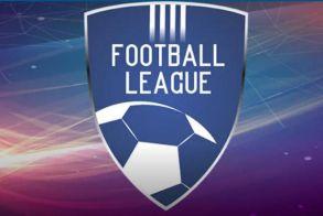 Football League: Ορίστηκαν τα εξ αναβολής παιχνίδια λογού κορονοιού.