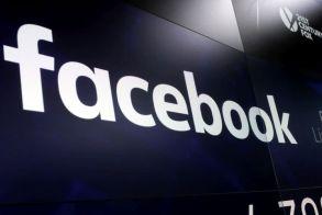 Εντόπισαν την αιτία του 24ωρου «μπλακ-άουτ» στο Facebook