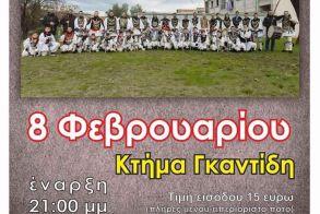 Ετήσιο χορό διοργανώνει ο Λαογραφικός Σύλλογος Ντόπιων Μακροχωρίου με τη ζυγιά του Δ. Πάτμου