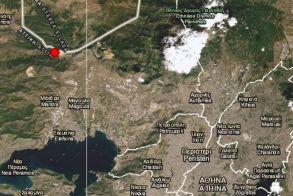 Σεισμός στην Αθήνα: Τα προβλήματα στα δίκτυα σταθερής και κινητής τηλεφωνίας - Δείτε βίντεο από τη στιγμή του σεισμού!