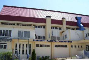 Δήμος Βέροιας: Το Φιλίππειο, θερμαινόμενος χώρος για συμπολίτες που δεν διαθέτουν μέσα θέρμανσης - Οι ώρες λειτουργίας