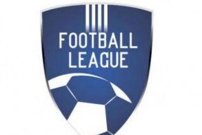 FL: Το πρόγραμμα της 5ης αγωνιστικής. Σάββατο ο αγώνας Βέροιας- Ασπροπύργου λόγο κυπέλλου