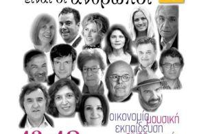 Δημόσια Βιβλιοθήκη Βέροιας: Το αυριανό πρόγραμμα διαδικτυακών συναντήσεων