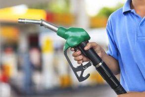 ΛΑΟΣ ΕΡΓΑΣΙΑ - Ζητείται κοπέλα και άνδρας, για εργασία σε Πρατήριο Υγρών Καυσίμων