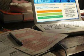 Φόρο διαμονής στα Airbnb  εξετάζει το Υπουργείο Τουρισμού
