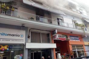 Μικρή φωτιά σε διαμέρισμα στο κέντρο της Βέροιας