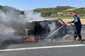 Ημαθία: Όχημα τυλίχθηκε στις φλόγες στην είσοδο της Κυψέλης