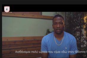 Τέβιν Φέρελ: Στο Φίλιππο Βέροιας θα είμαι καλύτερος μπλοκέρ της Volley League! Βίντεο