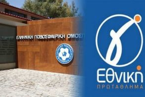 ΕΠΟ για Γ' Εθνική: Πρωτάθλημα ενός γύρου, δηλώσεις συμμετοχής μέχρι 3/3