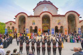 Στην Παναγία Σουμέλα οι εκδηλώσεις μνήμης για την Γενοκτονία των Ποντίων - Το πρόγραμμα των εκδηλώσεων