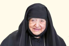 Εκοιμήθει η Καθηγουμένη της Ιεράς Μονής Αγίας Κυριακής Λουτρού, Φιλοθέη Μοναχή