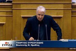 Ο Γιώργος Ουρσουζίδης για την διαφωνία των