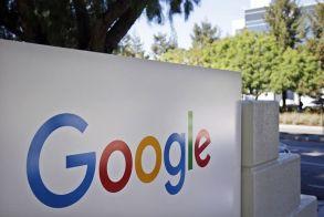 Πρόστιμο «μαμούθ» στη Google από την Ευρωπαϊκή Ένωση