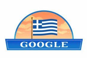H Google τιμά την Επανάσταση του 1821 - Το doodle με τη γαλανόλευκη
