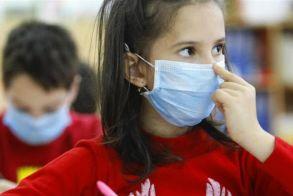 Ποια σχολεία κλείνουν στο Δήμο Αλεξάνδρειας λόγω έξαρσης κρουσμάτων της εποχικής γρίπης