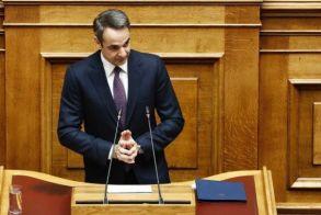 Κυρ. Μητσοτάκης στη Βουλή:«Ο Απρίλιος ίσως αποδειχθεί καθοριστικός για το μέλλον»