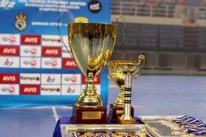 χαντ μπολ H προκήρυξη του Κυπέλλου Ανδρών 2020-2021