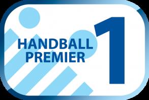 Τροποποιήσεις στις προκηρύξεις των πρωταθλημάτων του χαντ μπολ