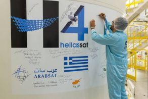 O Hellas Sat 4 αναχωρεί για το διάσημα - Δείτε live την εκτόξευση