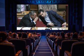 Ξεκινά ο πολιτικός τζερτζελές…λάβετε θέσεις μην χάσετε το θέαμα!