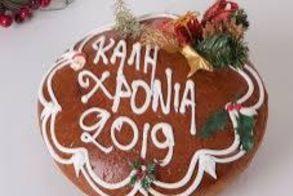 Ο Σύλλογος Νεφροπαθών κόβει πίτα