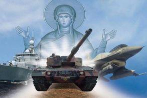 20 ΚΑΙ 21 ΝΟΕΜΒΡΙΟΥ ΣΤΗ ΒΕΡΟΙΑ Εκδηλώσεις της Ι Μεραρχία Πεζικού για την Ημέρα  των Ενόπλων Δυνάμεων