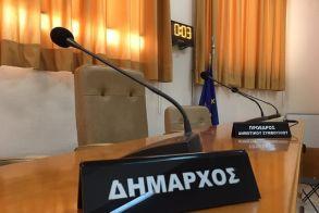 Σήμερα Τετάρτη 3 Μαρτίου Νέα συνεδρίαση του Δημοτικού Συμβουλίου Αλεξάνδρειας μέσω τηλεδιάσκεψης