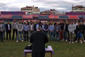 Αγιασμός τελέστηκε για τη νέα ποδοσφαιρική χρονιά της ΒΕΡΟΙΑΣ