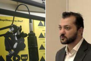 «Πρωινές Σημειώσεις»- «Χαλαρά» και σήμερα στις ουρές, ο Ηλίας Γραμματικόπουλος μιλάει για την κρίση και την ψυχική υγεία