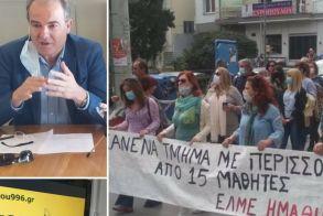 «Πρωινές Σημειώσεις»: Σωτ. Σταμάτης για απεργία ΑΔΕΔΥ-Εκπαιδευτικών, επετειακό τριήμερο για Βέροια, Νάουσα και Αλεξάνδρεια