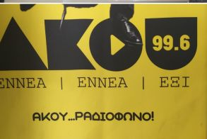 «Πρωινές Σημειώσεις»- Κοινότητας Βέροιας: Ομοφωνία για χρήση Αρχοντικού Σαράφογλου από το Λύκειο  Ελληνίδων Βέροιας, το απόγευμα διάγγελμα Πρωθυπουργού, τοπικά και επίκαιρα