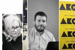 «Πρωινές σημειώσεις»:  Ξ ελευθερωνόμαστε; Ειδήσεις, σχόλια και Καλλίστρατος Γρηγοριάδης για προβολή επαγγελματιών στο site του Δήμου Βέροιας