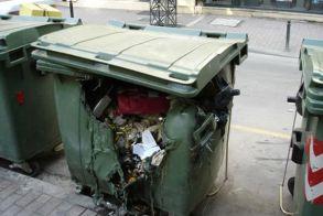 Εφιστά την προσοχή των πολιτών ο Δήμος Βέροιας