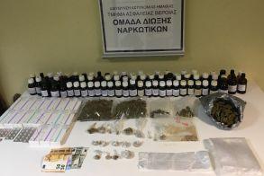 Συνελήφθη από την Ομάδα Δίωξης Ναρκωτικών Βέροιας εργαζόμενος σε Δημόσιο Νοσοκομείο για διακίνηση ναρκωτικών ουσιών