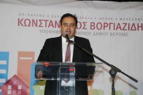 Βραβεύσεις στην αυτοδιοίκηση. Βραβεύτηκε ο Δήμαρχος Βέροιας Κώστας Βοργιαζίδης