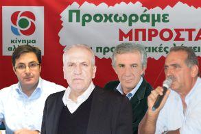 Μπ. Γκιόνογλου, Φ. Καραβασίλης, Ν. Μπρουσκέλης και Θ. Παπακωνσταντίνου υποψήφιοι βουλευτές του ΚΙΝ.ΑΛ. στην Ημαθία