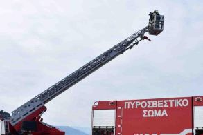 Επειγόντως κλιμακοφόρο όχημα στην Πυροσβεστική Ημαθίας
