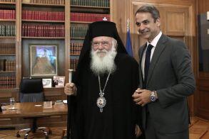 Τέλος καλό…όλα καλά στην κόντρα Εκκλησίας-Κυβέρνησης με αφορμή τα Θεοφάνια (;)
