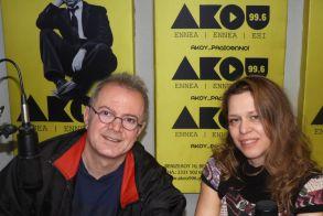 Κ. Αποστολίδης και Όλγα Παπαδοπούλου για το «Λεωφορείο ο πόθος», στις «Πρωινές Σημειώσεις»