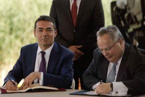 Γέρνει η κυβερνητική «τραμπάλα» με φόντο  το Σκοπιανό