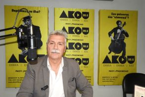 «Πρωινές Σημειώσεις» -  Δ. Κούγκας:  Τι έγινε στη σύσκεψη Χρυσοχοίδη με παράγοντες της ΕΛ.ΑΣ.  και της Αυτοδιοίκησης