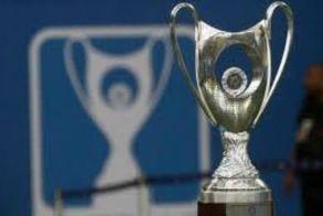 Τα ζευγάρια της 4ης φάσης του Κυπέλλου Ελλάδας. Με Λεβαδειακό η Βέροια εντός